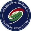 """Академия Регби """"Центр"""" Федерации Регби России."""