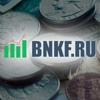 Финансы от А до Я    BNKF.RU