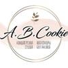 A.B.Cookie | Вкусная эстетика