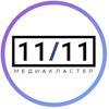 МЕДИАКЛАСТЕР 11/11 Ростов-на-Дону