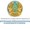 Kommunalnoe-Gosudarstvennoe-Pre Tsentralnaya-Rayonnaya-Bolnitsa-Os