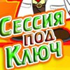 Тесты ГЕКАДЕМ,Moodle - ИРНИТУ, ИГУ, БГУ,ИрГУПС