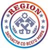 Автозапчасти «www.parts-region.ru»