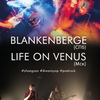 Blankenberge | Life on Venus | 29.09 | Сердце