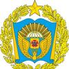 Otdelny-Uchebny-Tsentr Spetsialnogo-Naznachenia