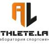 Спортивное питание|Athletelab