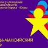 Khanty-Mansiysky Tsentr