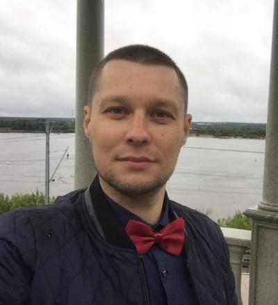 Павел Ермаков, Пермь