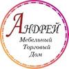 МЕБЕЛЬ ТД Андрей от производителя