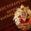 """""""БОЕВОЕ БРАТСТВО"""" Ленинградское отделение"""