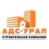 Строительство домов   Бань   АДС-УРАЛ Пермь