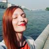 Elena Loktionova