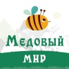 Медовый Мир Томск