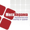 МегаКерама | Керамическая плитка Тольятти