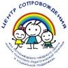 "МУ ""Центр сопровождения"" г.Петрозаводска"