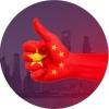 Гранты на обучение в Китае | ChinaGroups.ru