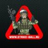 ЛЕГИОН: тактическое и страйкбольное снаряжение