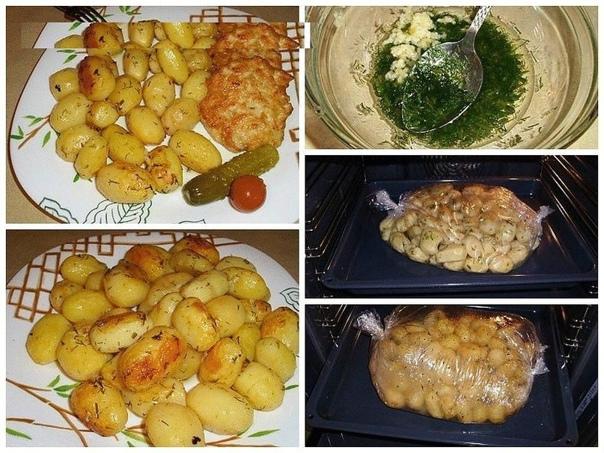 Картофель к праздничному столу - быстро, вкусно, красиво!  Давайте...