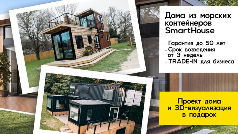 Мечтаете о своём доме, но переживаете, что это дорого и долго????? Мы развеем ваши сомнения!... Севастополь