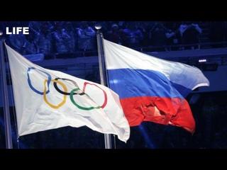 Концерт в честь российских олимпийцев проходит в Москве