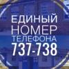 САНТЭМ сеть магазинов сантехники в Череповце