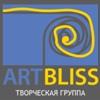 Творческая группа АrtBliss