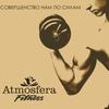"""Atmosfera"" Fitness"