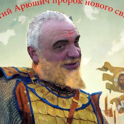 Юрій Коняєв, Львов