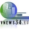 Информационное агентство «Волгоград News»