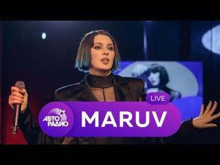 Maruv: акустический концерт на высоте 330 метров (открытая концертная студия Авторадио)
