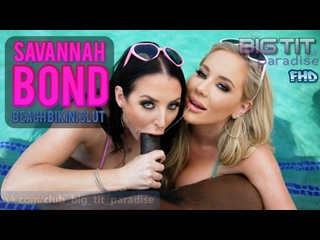 Angela White and Savannah Bond HUgE Tits ᶜᶫᵘᵇ