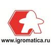Игроматика - магазин в Санкт-Петербурге