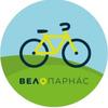 ВелоПарнас|Прокат велосипедов|Парнас