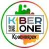 KIBERone Красноярск
