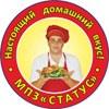 МПЗ «Статус» г. Волоколамск