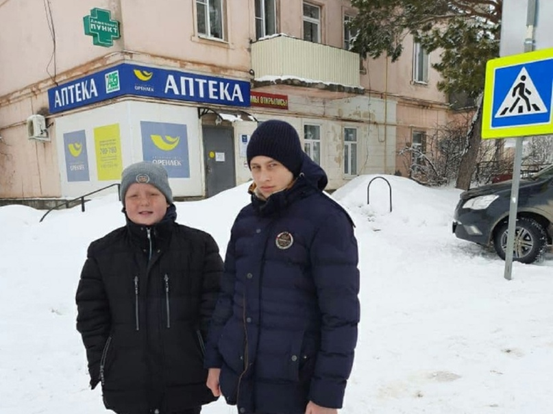 🔥Школьники вернули потерянный кошелек со 100 тысячами рублей.