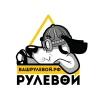 Автострахование/Автосервис/Чапаевск