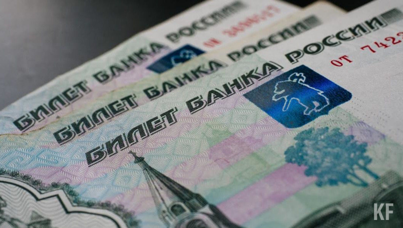 В России усилят контроль за операциями с наличными деньгами