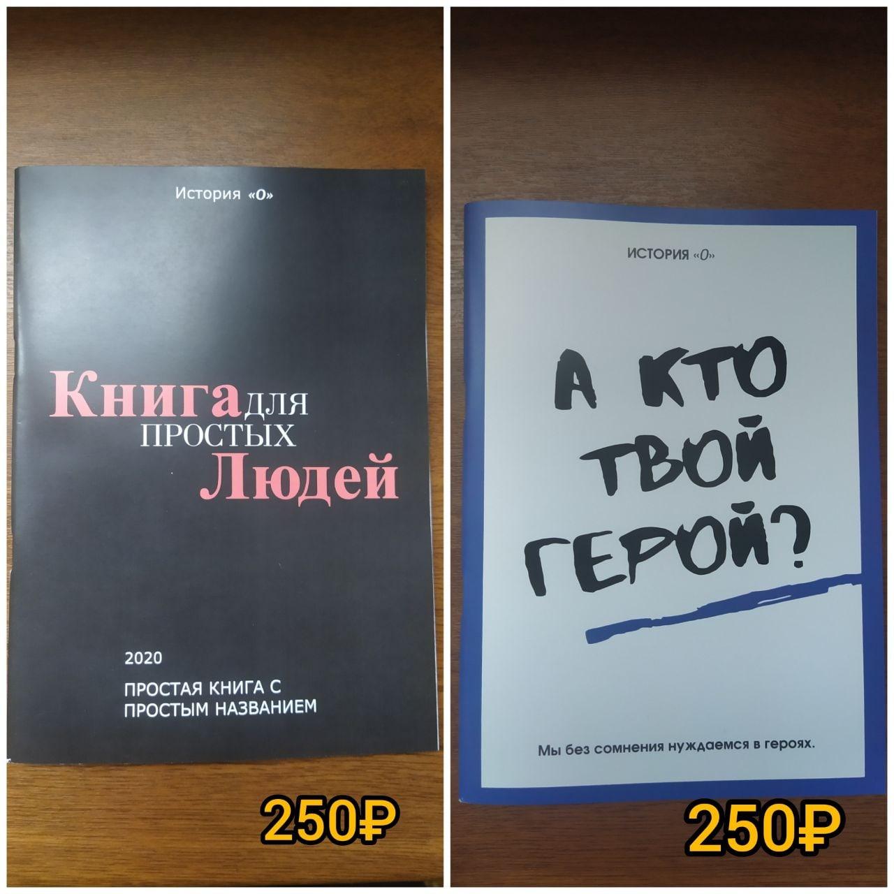 Хочу порекомендовать вам пару книг.