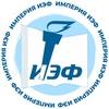 IEF STU | ИЭФ СГУПС