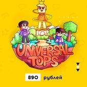 """Плагин: """"UniversalTops"""" (Уникальная система топа игроков с кликабельной голограммой)"""