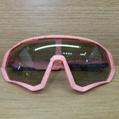 Очки ELAX широкие с вентиляцией. Розовые в крапинку, серая линза