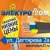 """ЭлектроДом"""