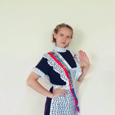 Анастасия Белихова