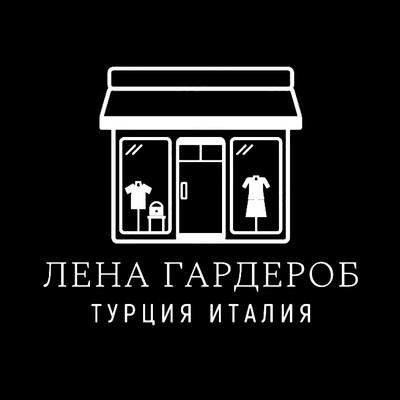 Елена Красичкова, Пенза