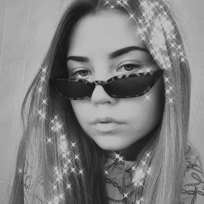 Алина Голубоглазая