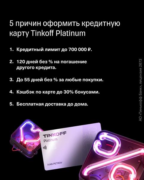 У нас есть 5 причин для вас оформить...