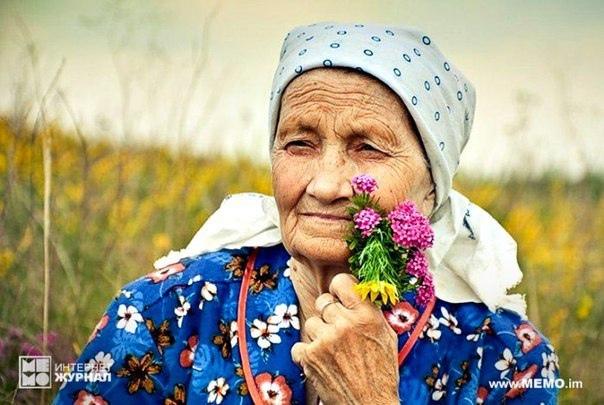 О чем жалеют старики на пороге вечности.