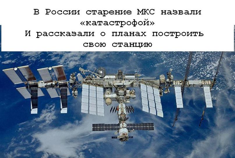 Вице-премьер России Юрий Борисов рассказал о том, что старение конструкции Между...