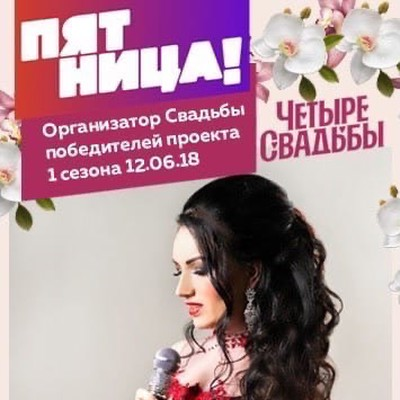 Татьяна Гальцова, Череповец